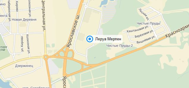 Леруа Мерлен Пушкино