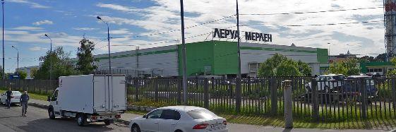 Леруа Мерлен Красногорск