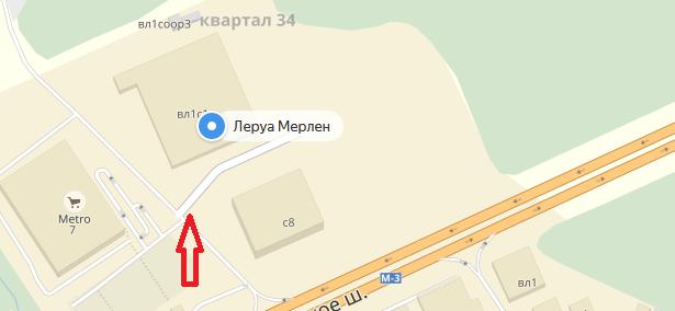Леруа Мерлен Киевское Шоссе как проехать