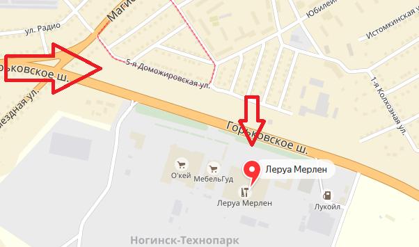 Леруа Мерлен Ногинск