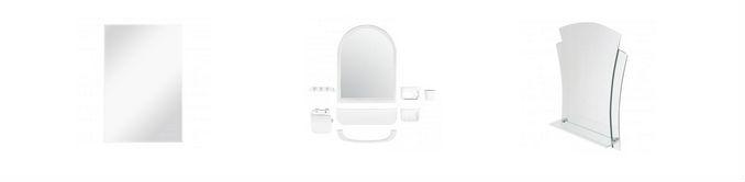 Зеркала для ванной комнаты в Леруа Мерлен