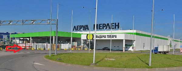 Леруа Мерлен Санкт-Петербург Бугры