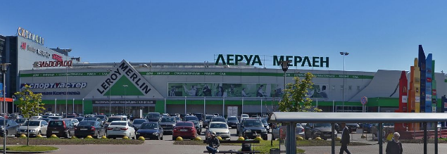 Леруа Мерлен Санкт-Петербург Испытателей