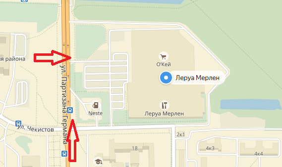 Леруа Мерлен Санкт-Петербург Партизана Германа как проехать