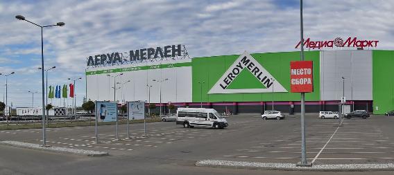 Леруа Мерлен Краснодар Мега