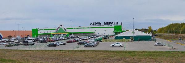 Леруа Мерлен Самара Южное Шоссе