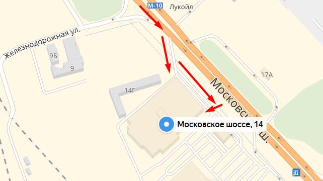 Леруа Мерлен Санкт-Петербург Московское (Шушары) как проехать