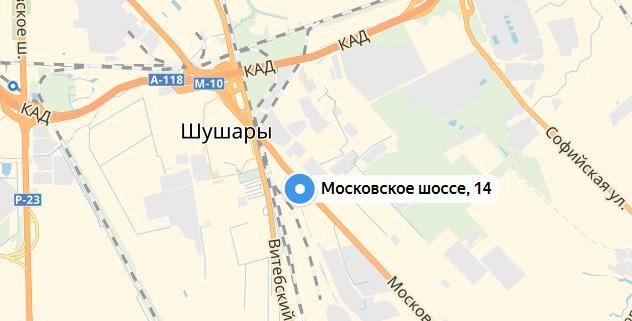 Леруа Мерлен Санкт-Петербург Московское (Шушары)