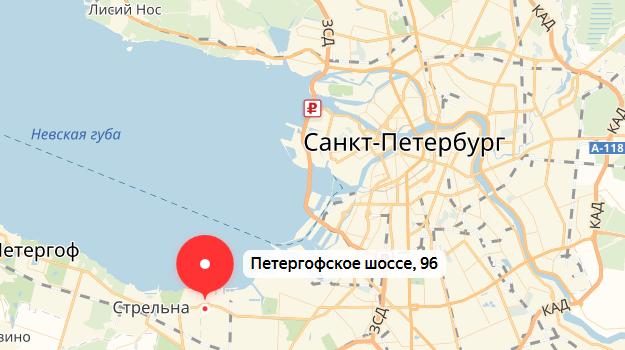 Леруа Мерлен Петергофское шоссе