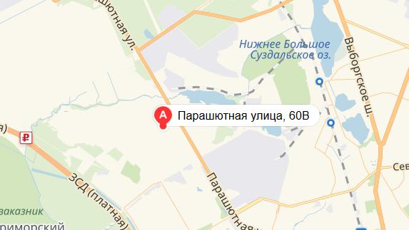 Леруа Мерлен Санкт-Петербург Парашютная