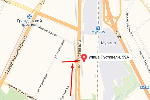 Леруа Мерлен Санкт-Петербург Руставели (Мурино) как проехать