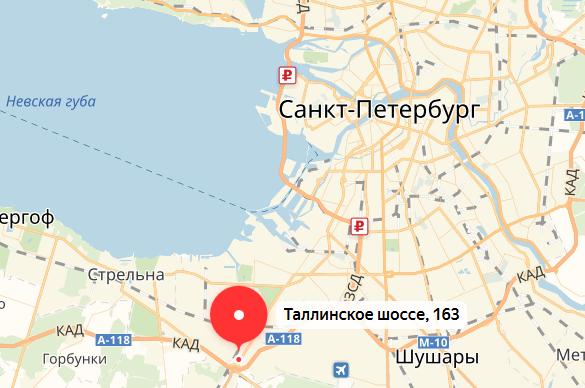 Леруа Мерлен Таллинское шоссе