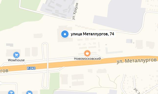 Леруа Мерлен Екатеринбург Металлургов как проехать