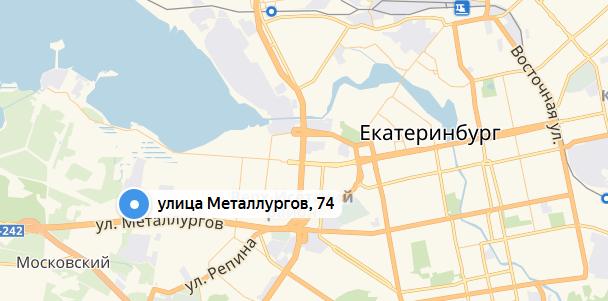 Леруа Мерлен Екатеринбург Металлургов