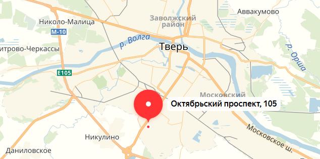 Леруа Мерлен Тверь Октябрьский