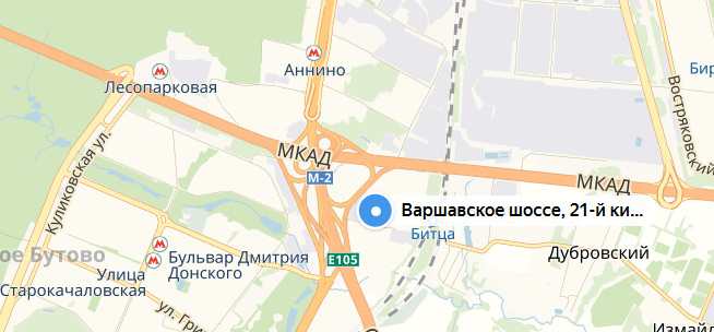 Леруа Мерлен Варшавское шоссе (Симферопольское)