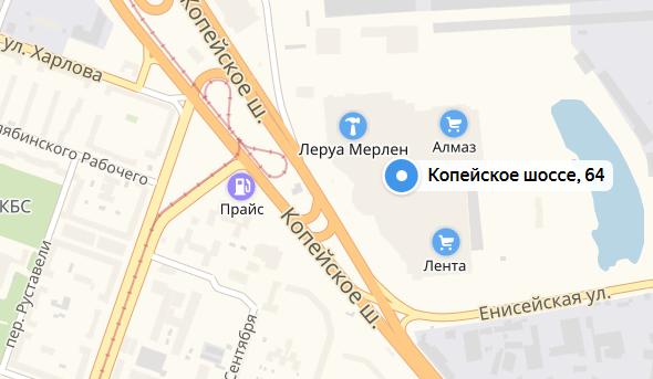 Леруа Мерлен Челябинск Копейское шоссе как проехать