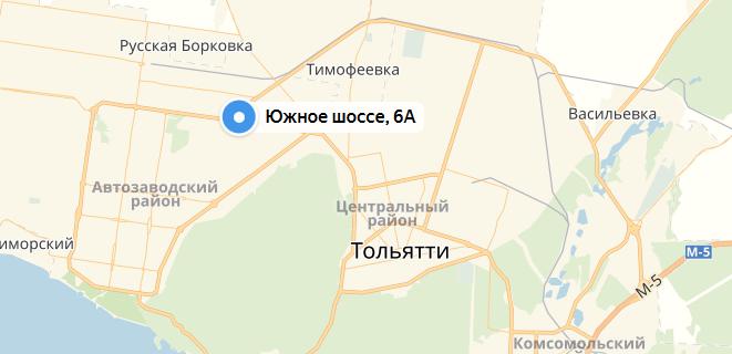 Леруа Мерлен Тольятти