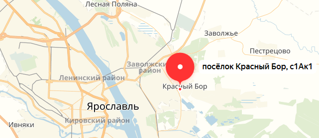 Леруа Мерлен Ярославль Красный Бор