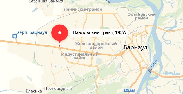 Леруа Мерлен Барнаул Павловский тракт