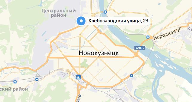Леруа Мерлен Новокузнецк