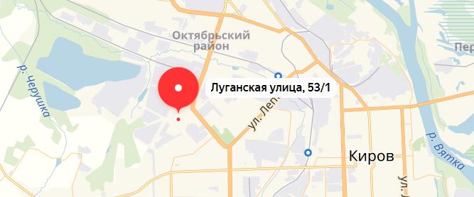 Леруа Мерлен Киров