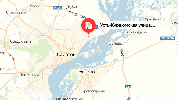 Леруа Мерлен Саратов Усть-Курдюмская