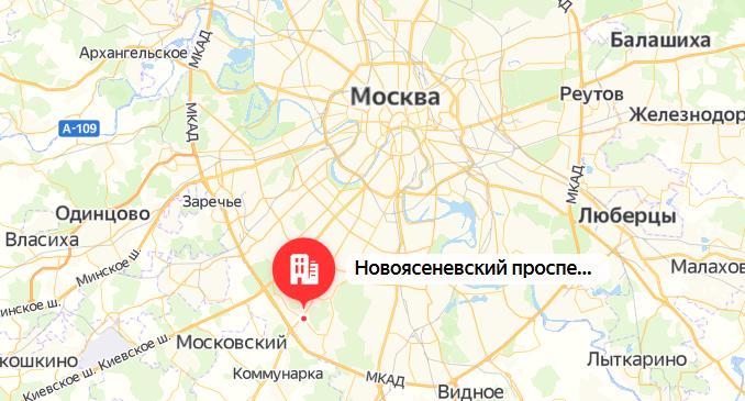 Леруа Мерлен Новоясеневский Теплый Стан