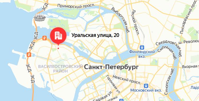 Леруа Мерлен Уральская (Васильевский остров)
